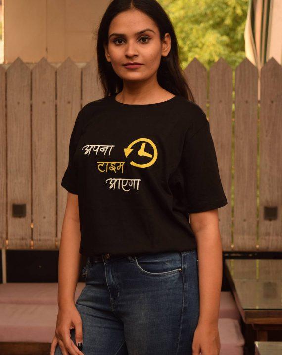 Apna Time Aayega Startup t-shirt