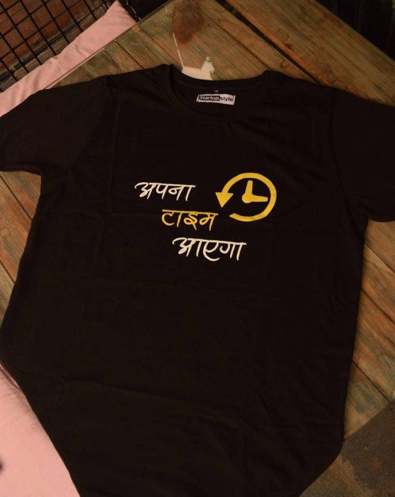 Apna Time Aayega startup tshirt