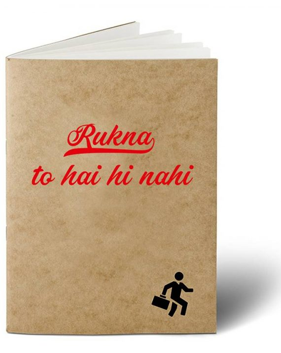 Rukna To Hai Hi Nahin Notebook
